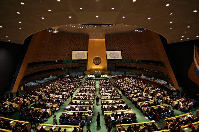 https://en.wikipedia.org/wiki/Headquarters_of_the_United_Nations